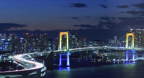 Downtown Tokyo at night