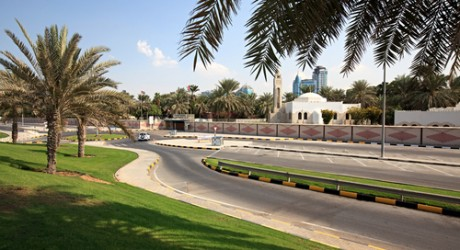 Al Jazeera Park in Qatar
